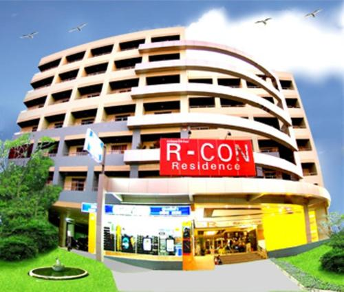 R-Con Residence front view