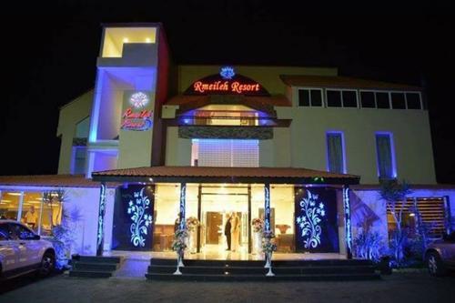 Rmeileh Resort