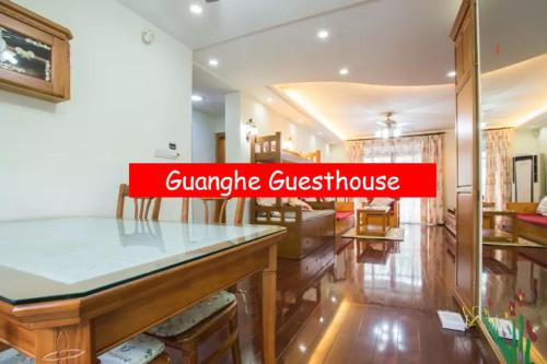 Guanghe Guesthouse