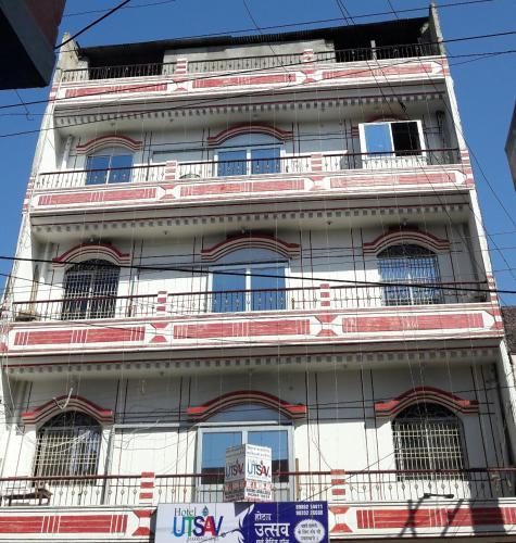 Hotel Utsav & Marriage Hall