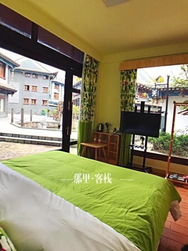 Na Li Guesthouse