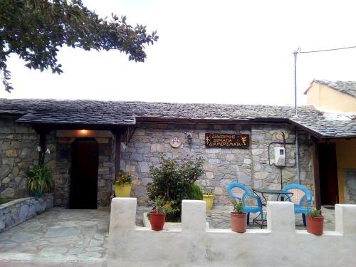 Diakoumis Studios