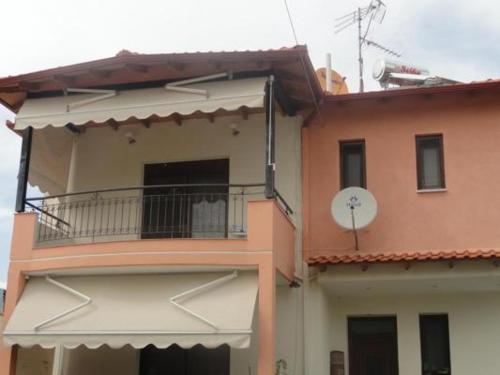 Nadia House