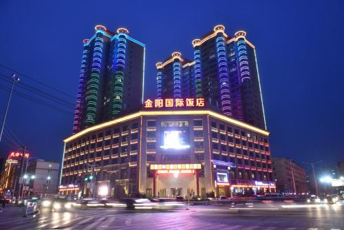 Jinyang International Hotel