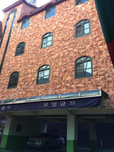 Cube Motel