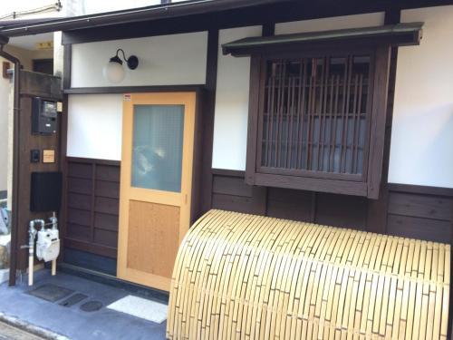 Funaoka-an, Kyoto