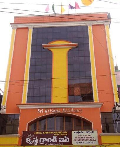Hotel Krishna Grand Inn