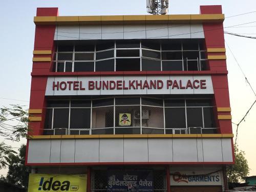 Hotel Bundelkhand Palace