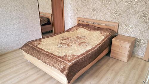HotelApartment on Iosifa Utkina