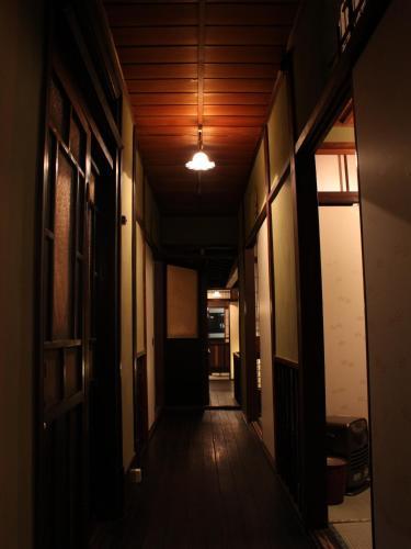 Guest House Rakuza