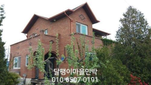Dalpengyi Maeul Guesthouse