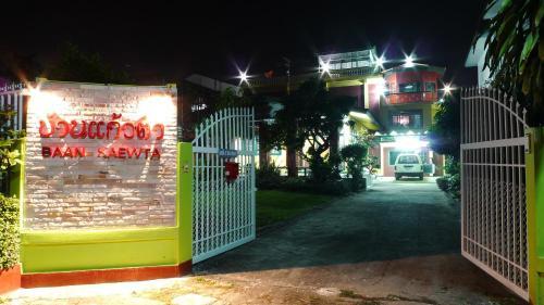 Отель Baan Kaewta 1 звезда Таиланд