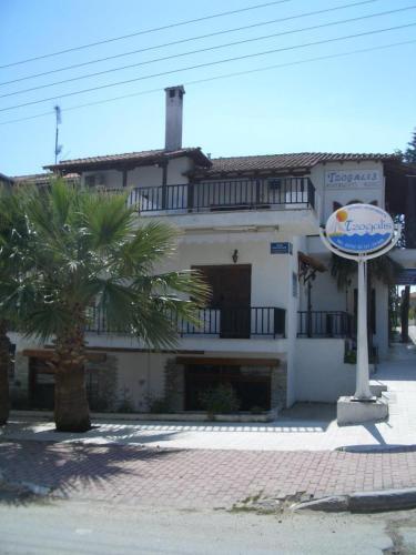 Tzogalis Apartments 1 Kallithea Halkidiki