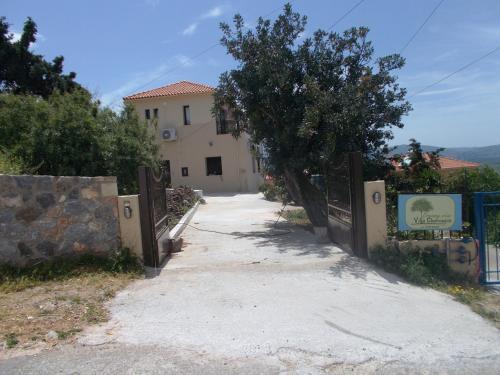 Dreamy View Villa Charoupia