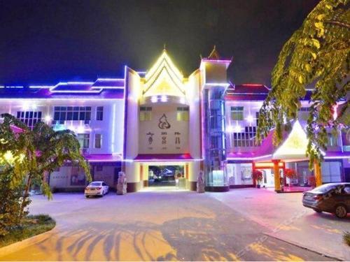 Yunjingyuan Holiday Hotel