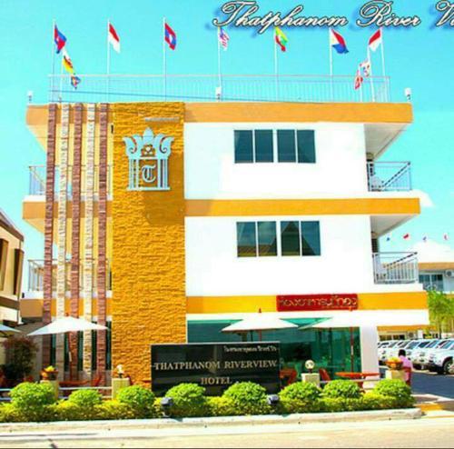 That Phanom River View Hotel