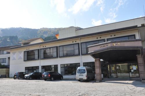 Mori No Shizuku Hotel
