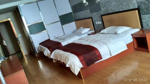 Yang Bang Business Hotel