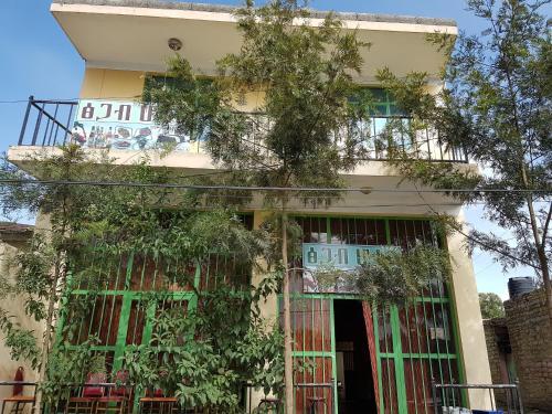 Tsigab Hotel