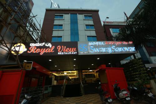 HotelHotel Swaraj Sarovar