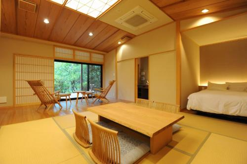 Family Room with Tatami Area and Open-Air Bath - Annex