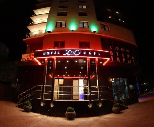 Отель X&O, Саратов