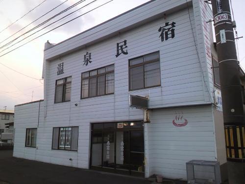 Minshuku Akafujiso