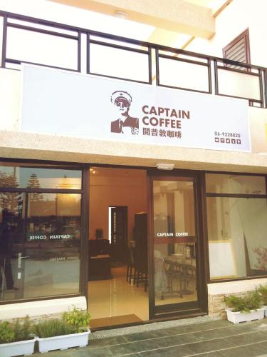 Penghu Captain coffee B&B