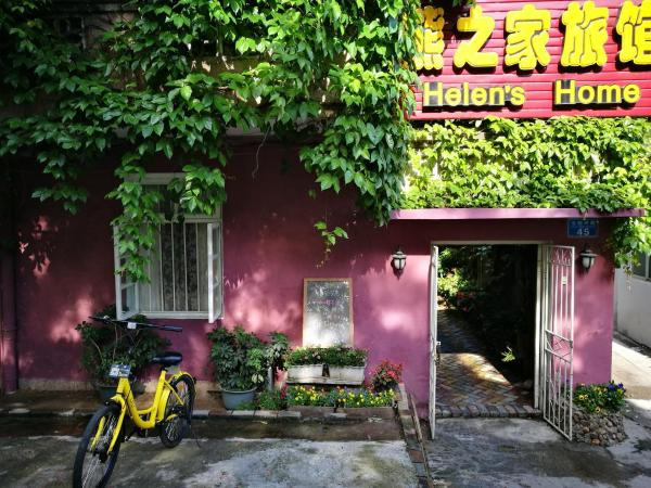 Helen's Home_1