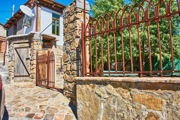 Guest House Savane