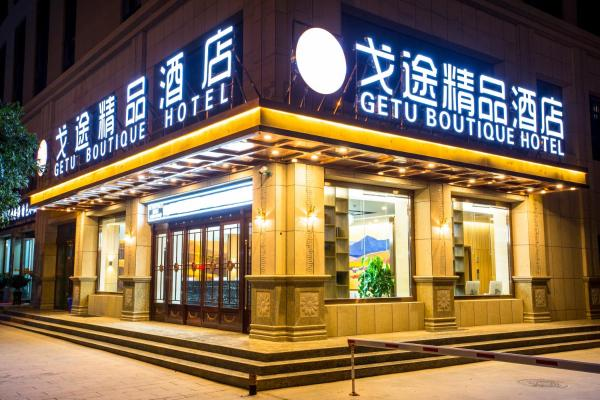 Getu Boutique Hotel Dunhuang