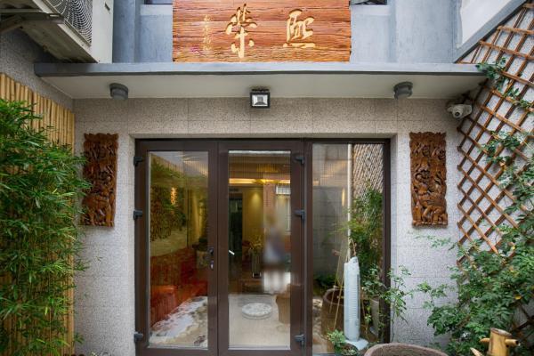 Shanghai Xi Rong Homestay