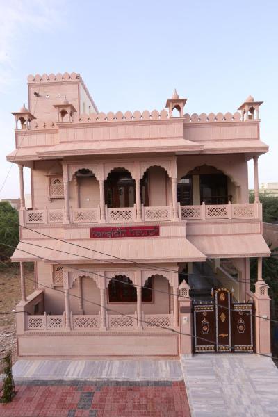Harsidhi Haveli