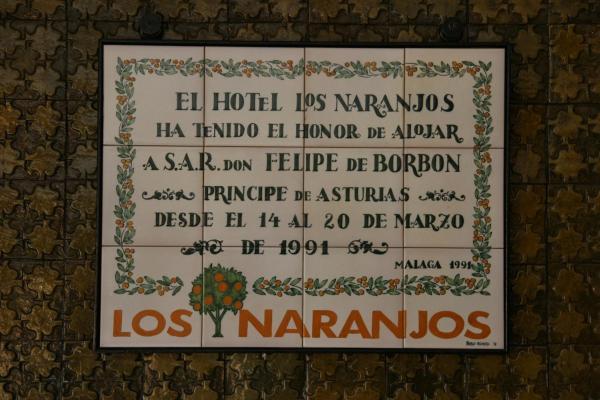 Soho Los Naranjos