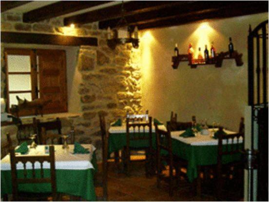 Centro de Turismo Rural El Recreo
