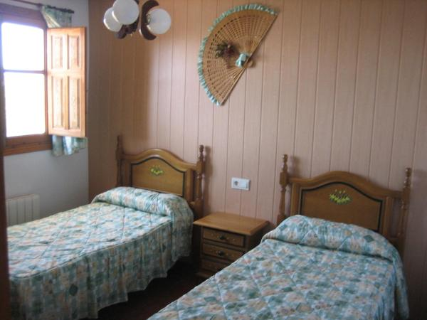 Alojamiento Rural Mirador del Avellano