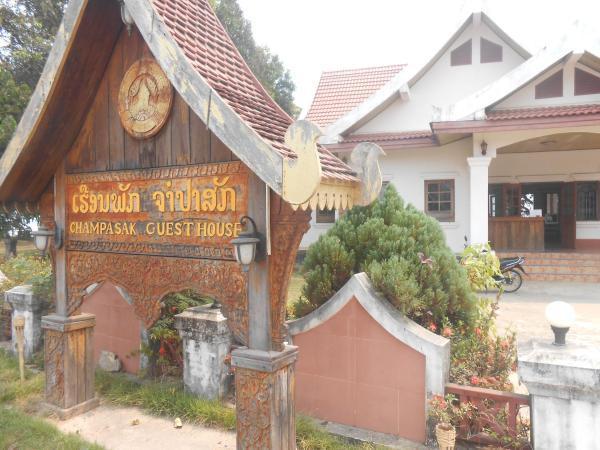 Champasak Guesthouse_1