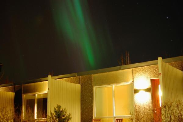 Frumskogar Guesthouse & Apartments