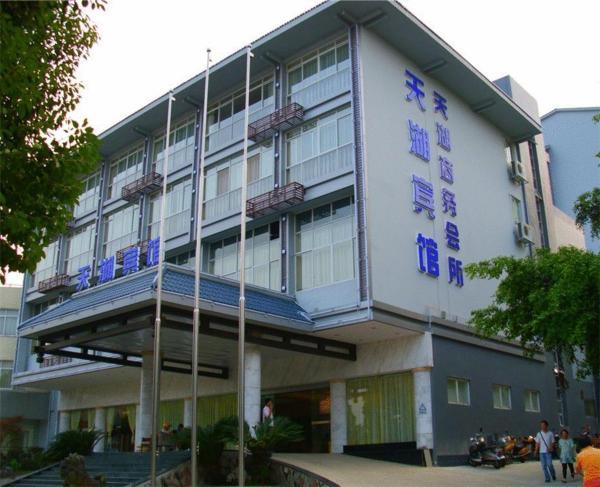 Guilin Tian Hu Hotel