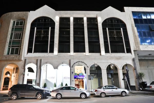 Khuttar Apartment