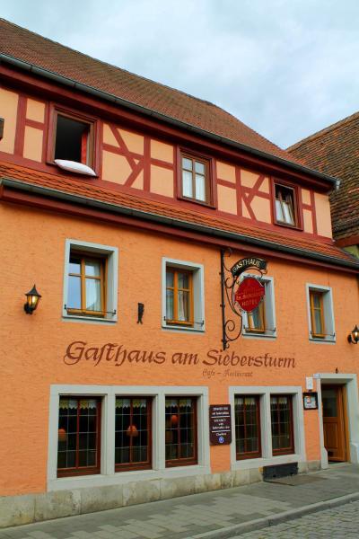Am Siebersturm, Pension in Rothenburg ob der Tauber