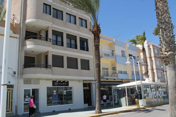 Apartamento Avenida Mar