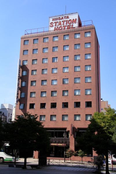 新潟ステーションホテル