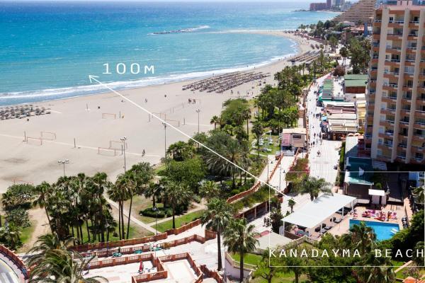 Kanada&ma Beach