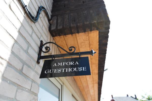 Guesthouse Amfora_1