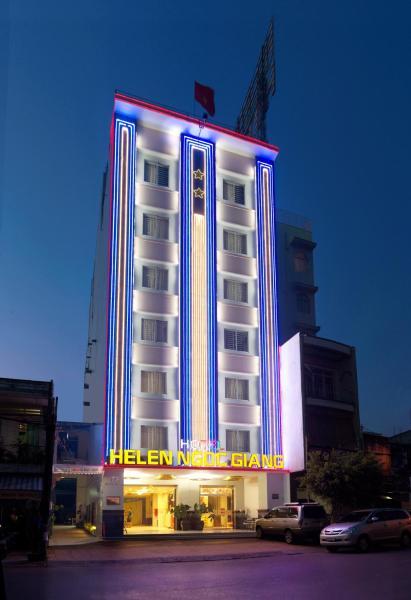 Helen Ngoc Giang Hotel
