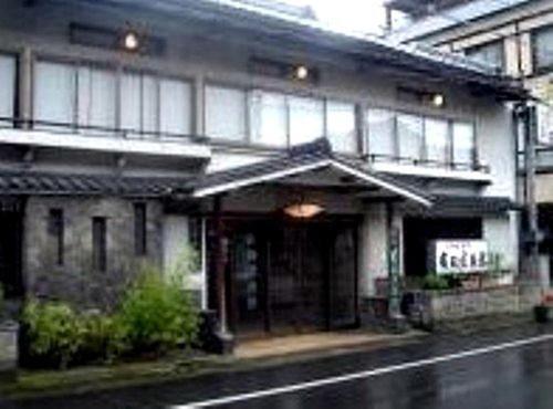 有田屋旅館