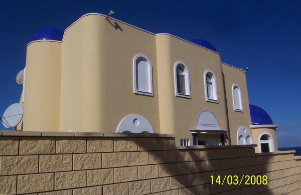 Casa las Cupulas
