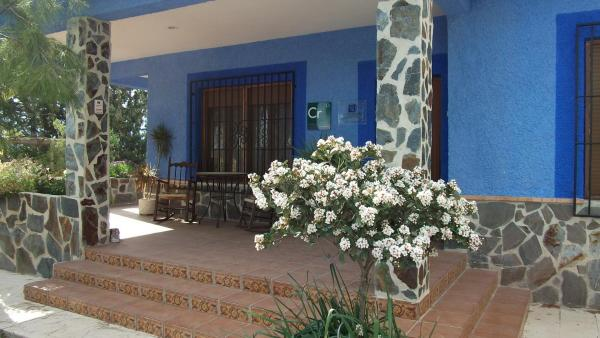 Casa Rural Mi Campo