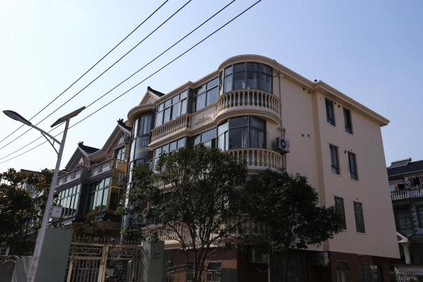 Ehome Homestay Hongqiao Hub Branch